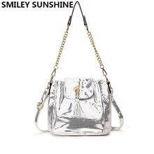 Luxury Bag Female Shoulder Handbag Chain Shoulder Messenger