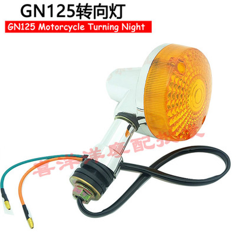 Universal Motorcycle Turn Signal 12V LED Light Flashers Lighting Motorbike Lamp Bright For Suzuki GN125 GN 125 125cc