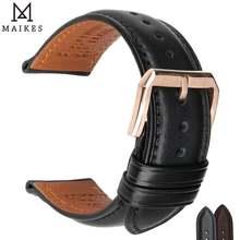 Maikes Лидер продаж 1 шт Модные мужские и женские 18 мм 20 22
