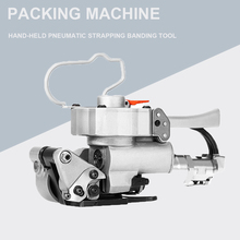 Hand Held Pneumatic Strapping Banding Tool PP&PET Strapping Friction Packing Machine AQD 19