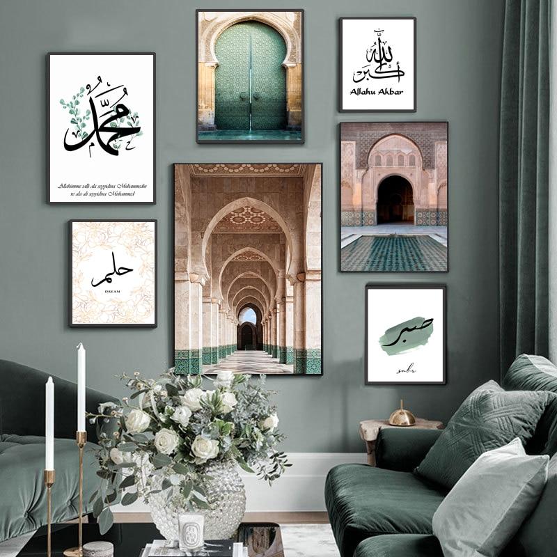 Постер Марокканская Арка исламское здание Хасан Ii мечеть Холст Картина Коран похвала настенное Искусство Холст Арабский мусульманский Декор для дома