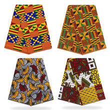Африканская восковая ткань kente ткани 6 ярдов материал из хлопка