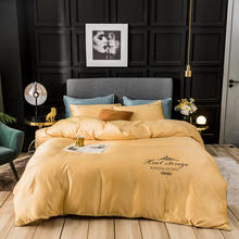 Luxury Bedding Sets For Boys Silk Satin Bed Solid Yellow Duvet Cover set King Queen Size Quilt Cover Brief Bedclothes Comforter