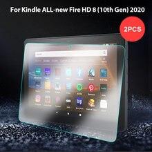 Экран протектор для все новые kindle fire hd 8 plus закаленное