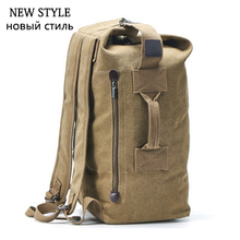 Large Capacity Man Travel Bag Mountaineering Backpack Male Luggage Top Canvas Bucket Shoulder Bags For Boys Men Backpacks цены онлайн
