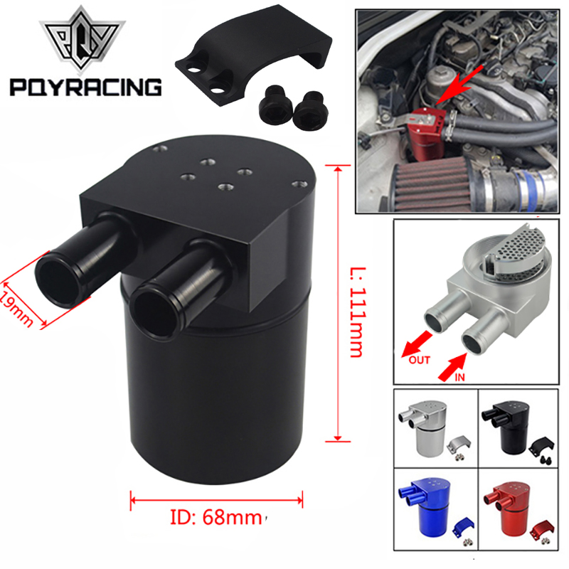 PQY - UNIVERSAL Aluminum Alloy Reservior Oil Catch Can Tank for BMW N54 335 BLACK & SILVER & Red & Blue PQY-TK60