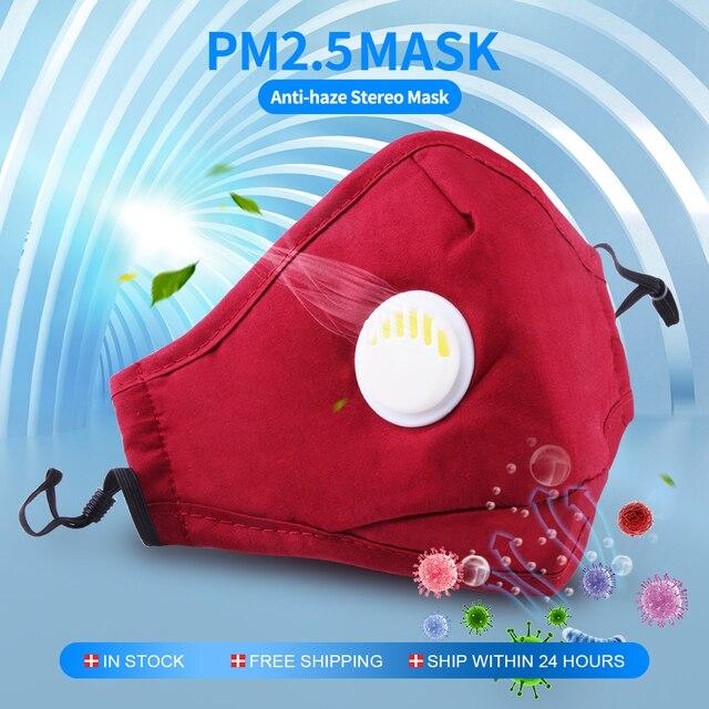 Маска хлопковая унисекс для взрослых, модная маска с фильтром из активированного угля, черная, 1 шт.
