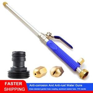 Image 1 - Tuin Waterpistool Wasmachine Tuinslang Nozzle Spray Sprinkler Gereedschap Voor Car Window Wassen/Watering Bloemen
