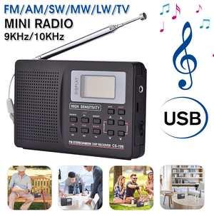 NEW Mini FM Radio Portable Rad