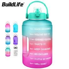 Buildlife – bouteille d'eau à boire directement, 2,5 l, 3,78 l, sans BPA, étanche, pour Sport, Fitness, pichet d'extérieur