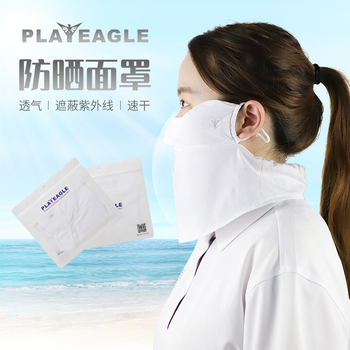 Sunscreen Ice Silk Golf Face Cover Outdoors UV protection Women Man Face Protector PLAYEAGLE Summer Lady's Face-mount mask
