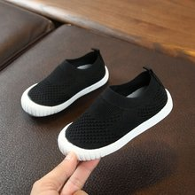 baby shoes casual shoes boys and girls shoes candy color non-slip wear-resistant breathable one foot single shoes(China)