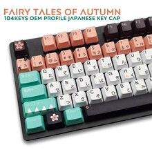 117 Keys Dye Sub Thick PBT Keycap Keyset OEM Profile Japanese Fall Love Keycaps For Mechanical Keyboard YD60M XD64 GK61 Tada68