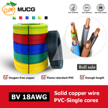 BV 18AWG copper wire cable red Green awg wires electric awge 18 awg code electrical led car solid core Hard 230V 50Hz Bare Cu