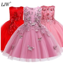 Flower embroidered Princess Party Dresses