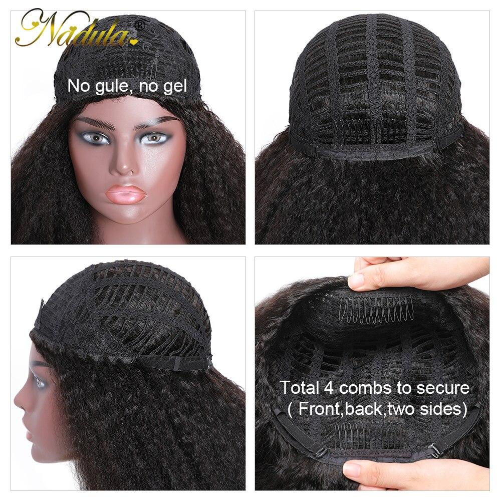 Kinky Straight 3/4 Half Wig  Nadula Hair Headband Wigs for Black Women  Headband Wig  Natural Color 4