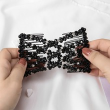 Women Pearl Beads Elastic Hair Combs