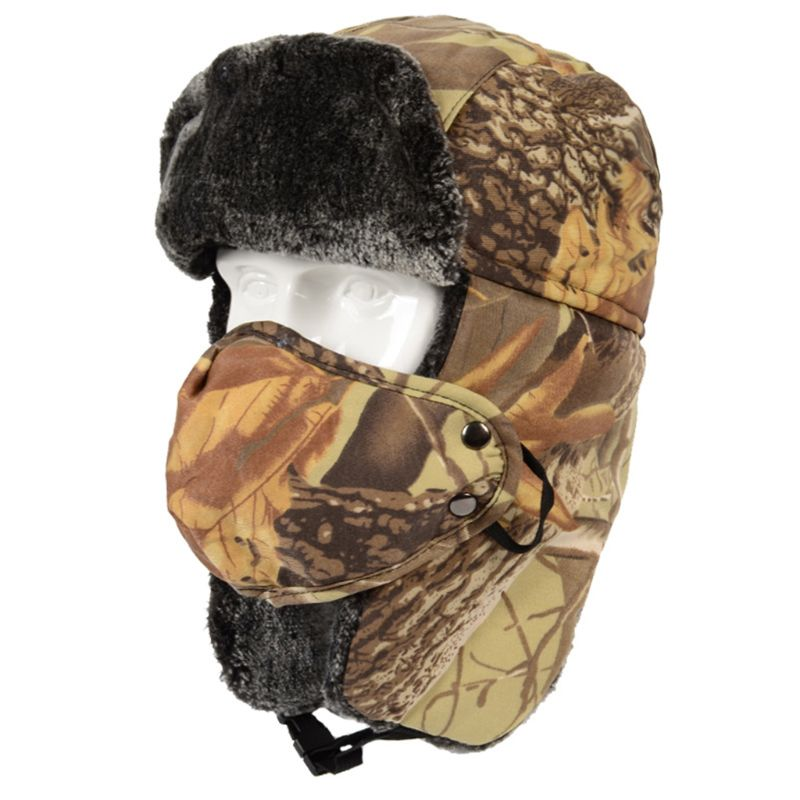 Men Women Winter Trapper Trooper Russion Hat with Windproof Mask Thermal Plush Lining Windproof Camouflage Earflap Ushanka Cap|Cycling Face Mask| |  - title=