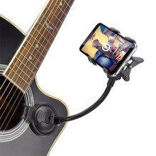 Phone Holder Stand for Guitar Street Singing lyrics Song Car Holder Sucker Suction Cups Musicians Guitar Stand Car Holder Mobile цены