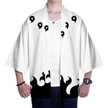 Кимоно для мужчин и женщин японское удобное 3d кимоно Наруто