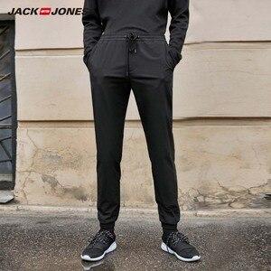 Image 3 - JackJones بنطال رياضي رجالي مطاطي بنطلون رياضي ضيق مناسب للياقة البدنية بنطلون رياضي JackJones 219314526