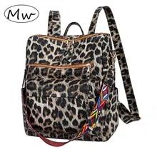 Backpack Travel Leopard Large-Capacity Women's Rucksack School-Bags Shoulder Casual MD0220