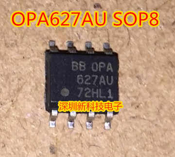 100% yeni ve orijinal OPA627AU SOP-8 IC