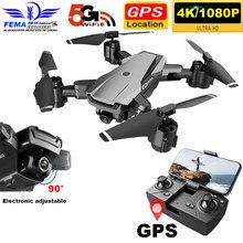 Profesjonalny Quadcopter drone Gps 4K kamera 1080P 5G WIFI FPV 20 minut długi lot inteligentny po RC drony VS SG907