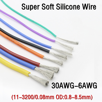 1M Wire Cable Super Soft Silicone Insulated 30 28 26 24 22 20 18 AWG High Temperature Flexible Electronic Lighting Copper Wire image