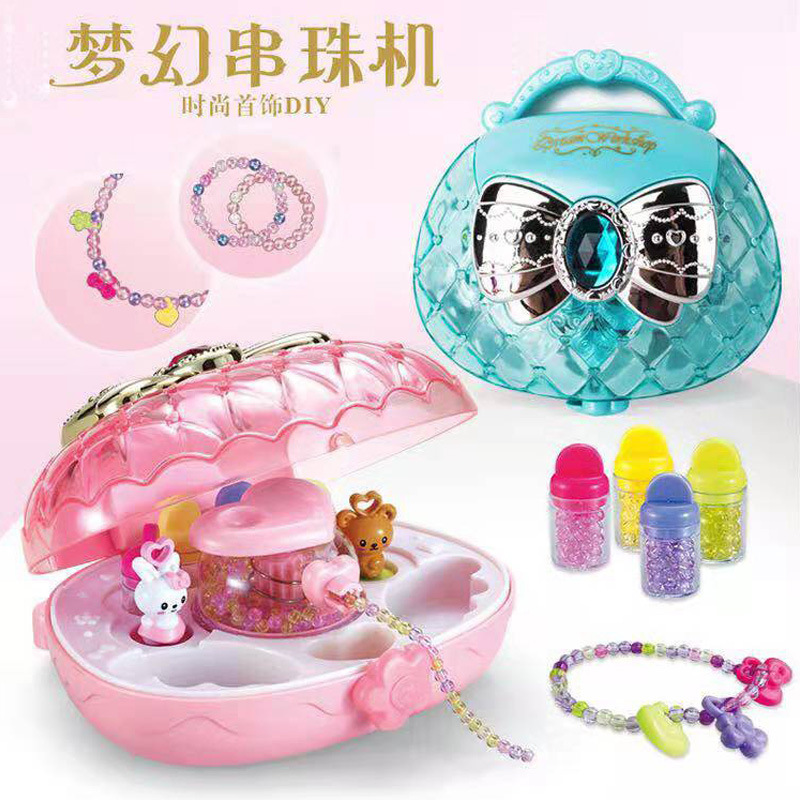 Children Beaded Bracelet Necklace Toy Creative Hand-made DIY Play House Educational Dreamy Beaded Bracelet Machine GIRL'S Toy