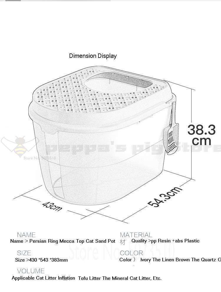 Top-in кошачья песочница полностью закрытый дезодорирующий супер-большой кошачий Туалет с защитой от запаха и брызг