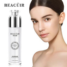 BEACUIR Collagen Deep Pore Cleaning Brighten Essence Cleanse Massage Cream Oil Control Moisturize Dirt Soften Cutin