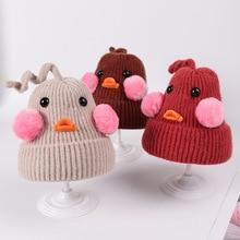 Милая курица, шапки для маленьких мальчиков и девочек, зимняя шапка с рисунком для детей ясельного возраста, теплая вязаная Круглая Шапочка, детские вязаные шарики, шапка s