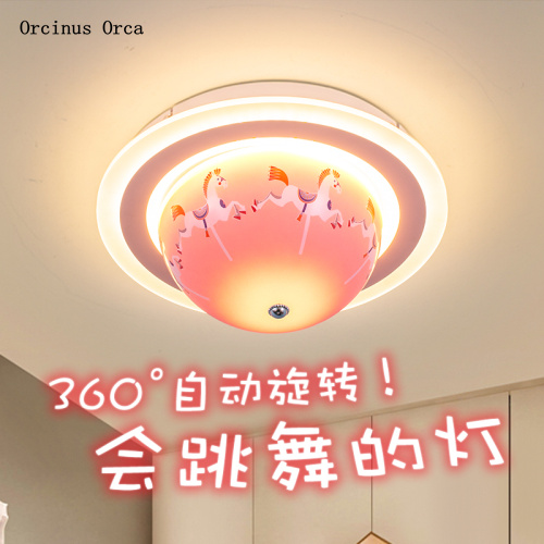 Cartoon Creative Rotary Remote Control  ceiling lamp Boys and Girls Bedroom Children's Room Lighting Rocket LED ceiling lamp