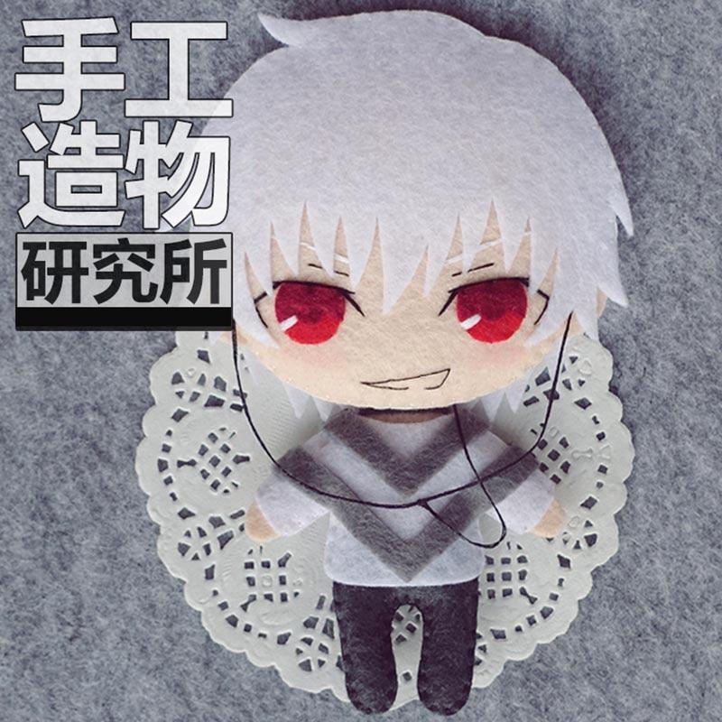 Милый японский аниме Toaru Majutsu без указателя ускорителя, плюшевый брелок с наполнением, кукла, DIY материал, инструменты, игрушечная сумка, подв...