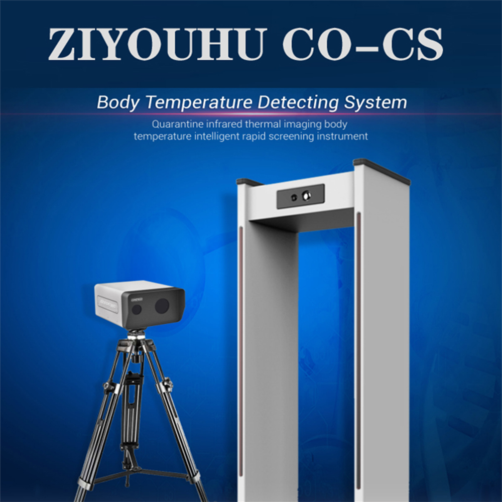 Non-Contact 6m Remote Quick Detection For BodyTemperature Infrared Thermal Imaging Camera Intelligent Fever Warning System