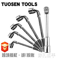 Extension Sen Tool 45 Steel Extension Sen Perforation Hex Wrench Auto Repair Tools Manual Dual Purpose L Shaped Socket Wrench
