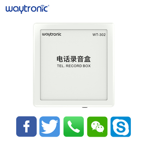 Image 2 - Telefono di rete fissa Call Recorder Registratore Vocale Automatico Dispositivo di Registrazione delle Chiamate Telefoniche senza Scheda di Memoria Necessaria