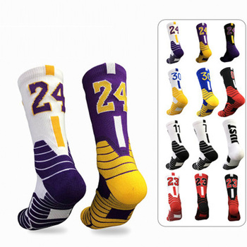 Professional Super Star Basketball Socks Elite Thick Sports Socks Non-slip Durable Skateboard Towel