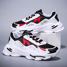 Men's Casual Shoes Winter Sneakers