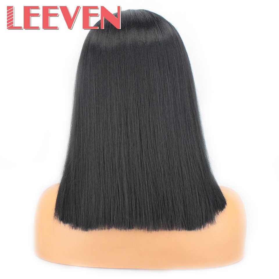 Leeven 14Inch Synthetische Lace Frontal Pruiken Korte Zwart Bruin Ombre Midden Afscheid Straight Bob Pruiken Voor Vrouwen