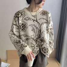 Женский свитер с асимметричным подолом женский новый короткий