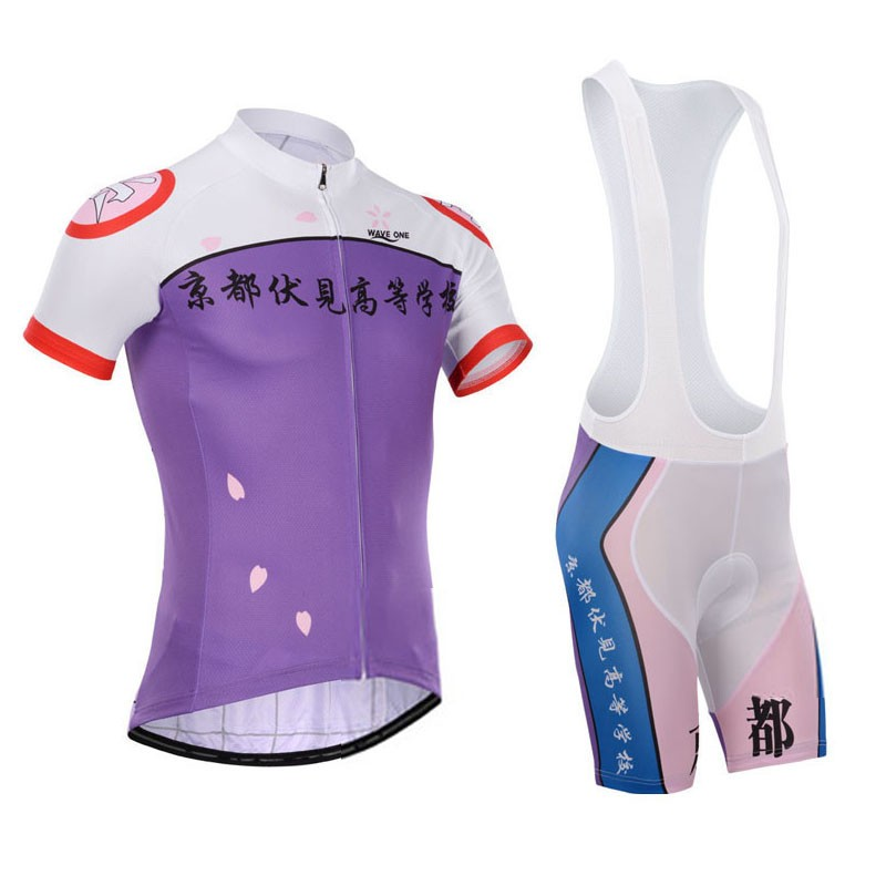 Yowamushi Pedal Sohoku Cycling Jersey <font><b>Bike</b></font> <font><b>Wear</b></font> Clothing Uniform Quick Dry Short Set MTB Mens Cycling <font><b>Wear</b></font> Men Mountain Clothing image