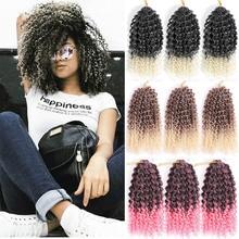 8'' 12'' Crochet Hair Marley Braid Hair