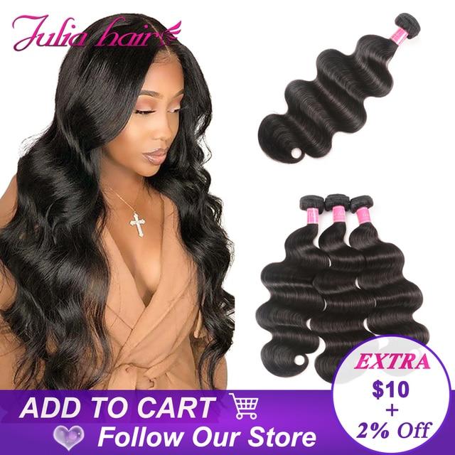 Peruvian Hair Bundles Body Wave 8 30 Inches Human Hair Weave Bundles Natural Color Julia Remy Hair Extensions 3/4 Bundles Deals