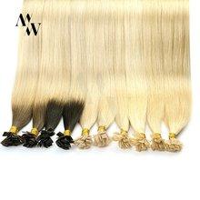 Mw 24 дюйма Прямые волосы для наращивания с прямыми кончиками