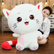 Cute Big Face Cat Plush Toys Face Smiling Stuffed Doll Baby