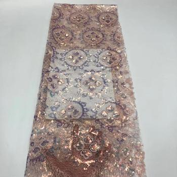 9colors (5yards/pc) elegant embroidered African French lace with shining sequins Nigerian net lace fabric for party dress FZZ755