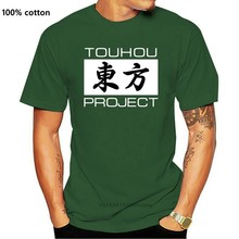 one yona Touhou T Shirt Touhou Project T-Shirt 100 Percent Cotton Fashion Tee Shirt Cute Printed Male Short Sleeve XXX Tshirt