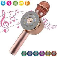 Беспроводной bluetooth микрофон для караоке портативный ручной